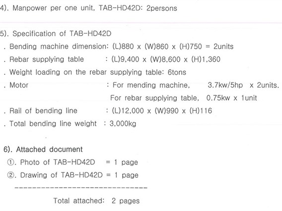 Tae Yeon TAB-HD42D, auto bending line for rebar